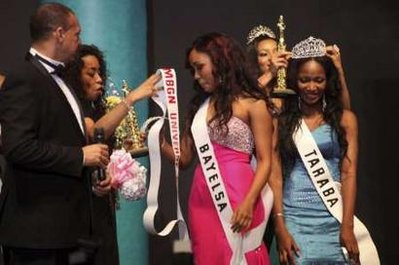 MBGN 2012 Registration Most Beautiful Girl in Nigeria 2012 Silverbird